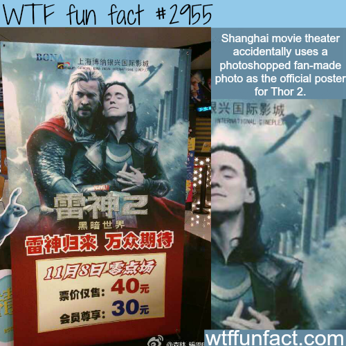 Funny movie posters -  WTF fun facts