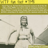 hazel ying lee wtf fun facts