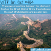 how long did it take to build the great wall of china