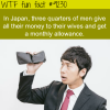 japan wtf fun fact