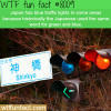 japans blue traffic lights wtf fun fact