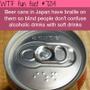 only in japan wtf fun fact