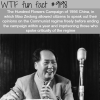 the hundred flowers campaign wtf fun facts