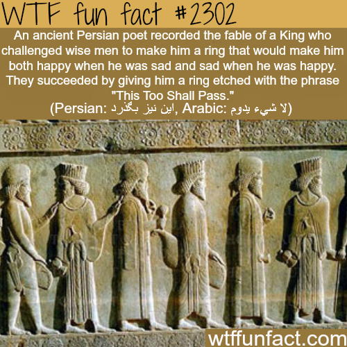 """This Too Shall Pass - WTF fun facts"