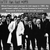 yakuza as security guards for the american
