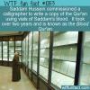 WTF Fun Fact – Blood Qur'an