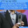 WTF Fun Fact – First Cell Phone The Brick