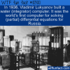 WTF Fun Fact – First Water Computer
