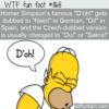 WTF Fun Fact – Dubbed The D'oh!