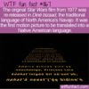 WTF Fun Fact – Star Wars In Navajo