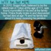 WTF Fun Fact – Sogen Kato