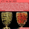 WTF Fun Fact – Ancient Romans Use Of Nanoparticles