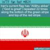 WTF Fun Fact – Iran's Flag Inscription