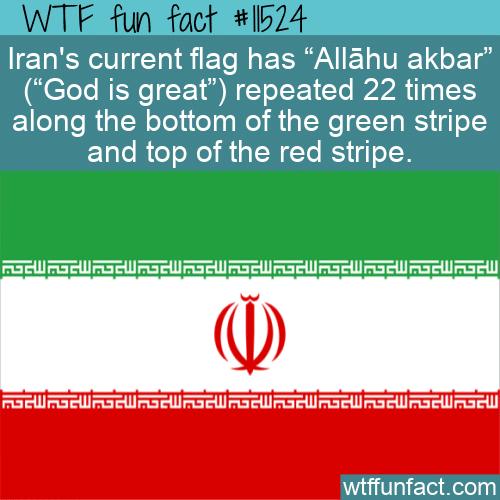 WTF Fun Fact - Iran Flag Inscriptions